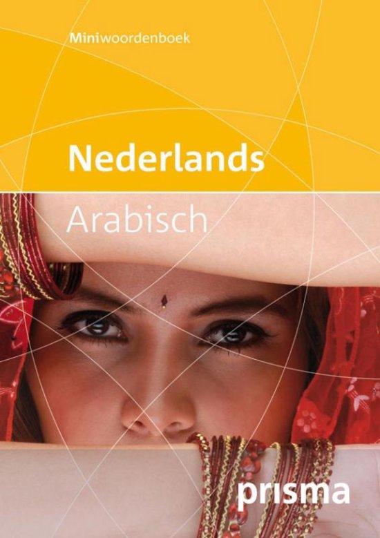 Prisma miniwoordenboek nederlands arabisch for Arabisch nederlands