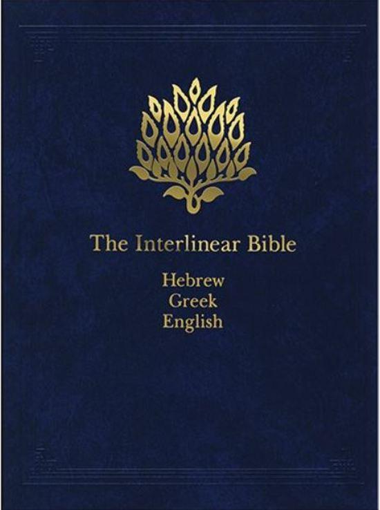 Download nkjv bible epub