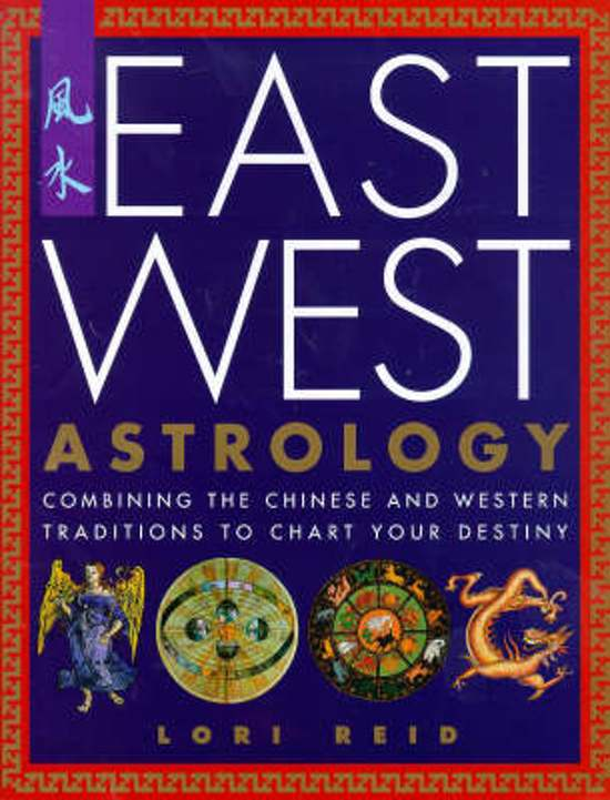 East West Astrology