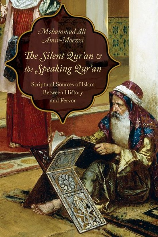 Bol the silent quran and the speaking quran ebook lees de eerste paginas fandeluxe