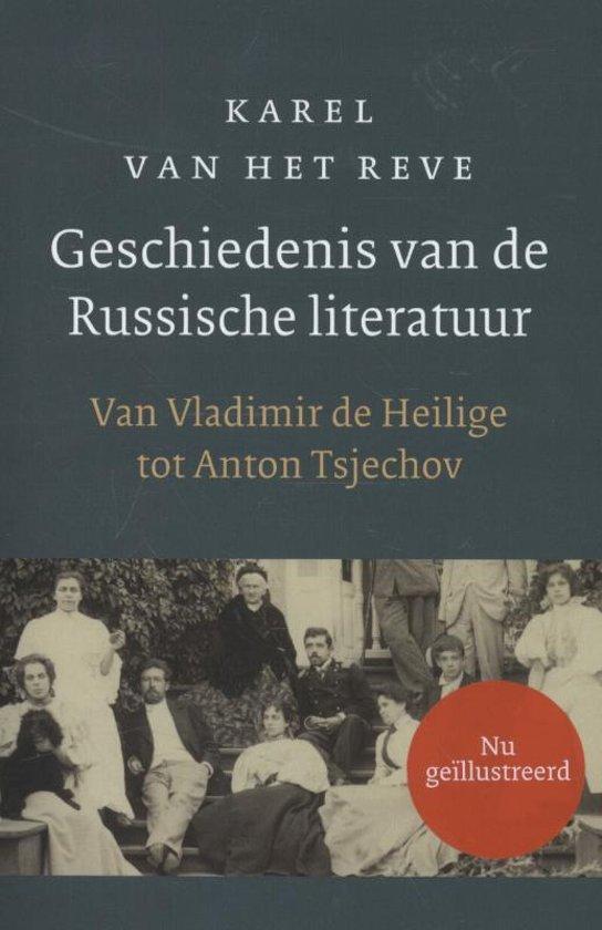 Citaten Uit Literatuur : Bol.com geschiedenis van de russische literatuur k. van het reve