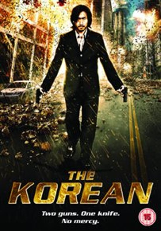 Cover van de film 'Korean'