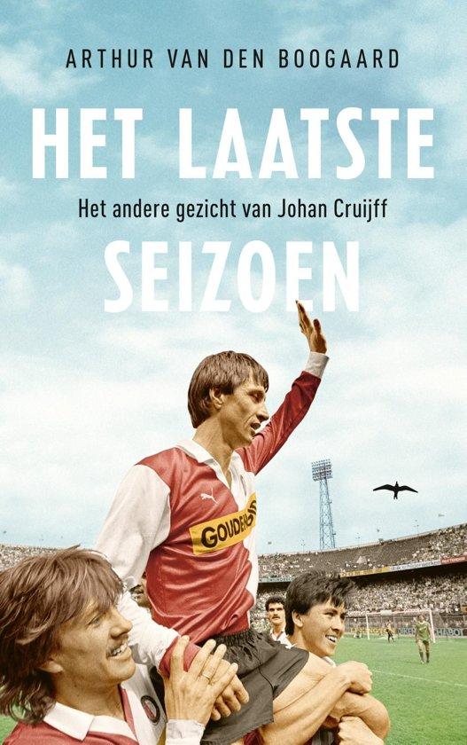 Boek cover Het laatste seizoen van Arthur van den Boogaard (Onbekend)