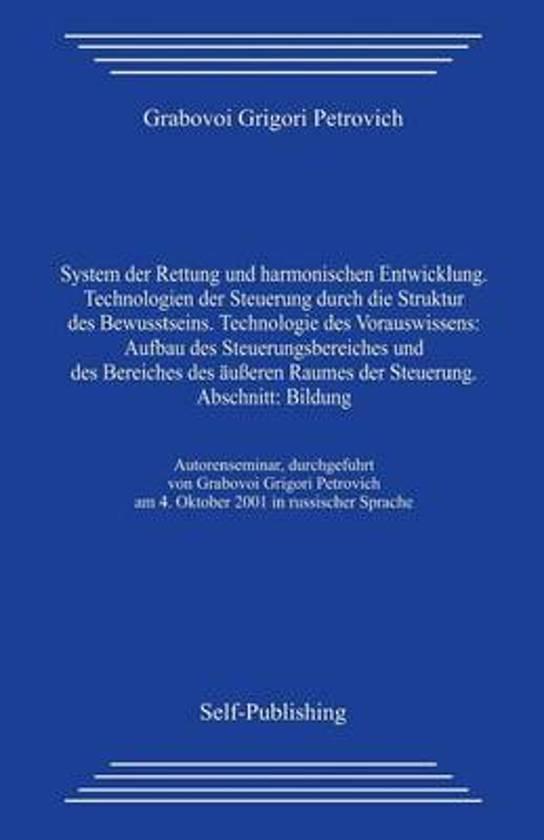 Technologien Der Steuerung Durch Die Struktur Des Bewusstseins