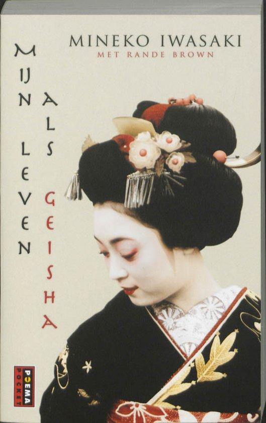 mijn leven als geisha