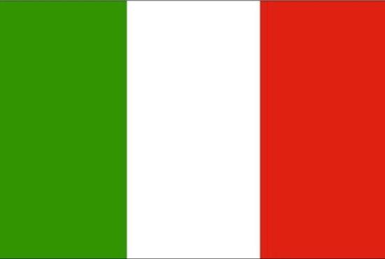 Vlag Italië - italiaanse vlag 150x90cm