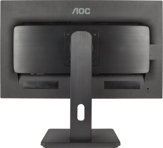 AOC Q2775PQU - WQHD IPS Monitor