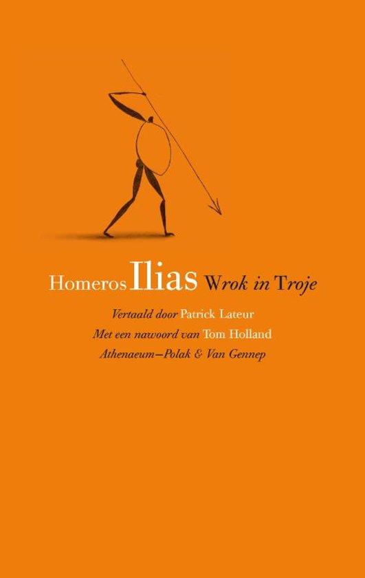 homerus-ilias