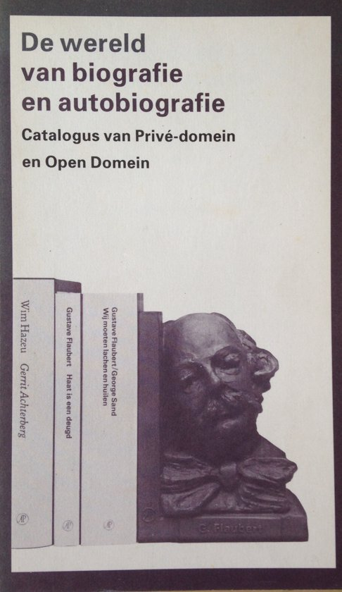 prive domein catalogus