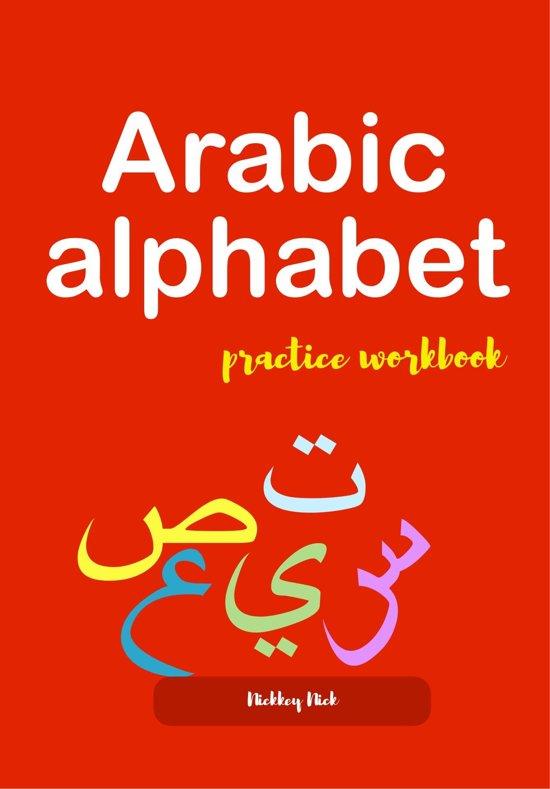 Arabic alphabet practice workbook