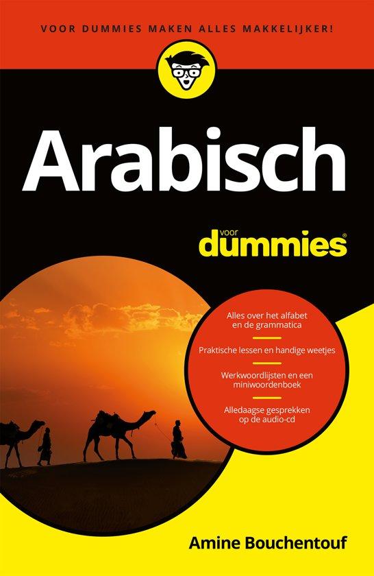 Arabisch voor dummies amine bouchentouf for Van nederlands naar arabisch