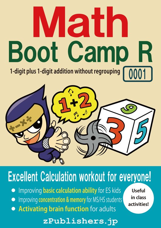 Math Boot Camp RE 0001-001 / 1-digit plus 1-digit addition without regrouping