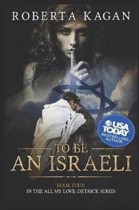 To Be an Israeli