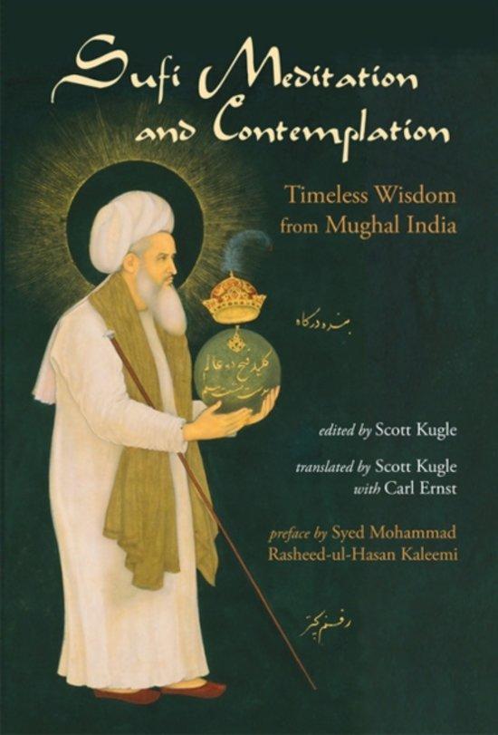 Sufi Meditation & Contemplation