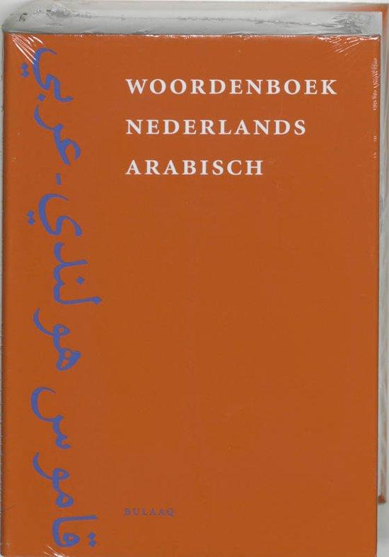 Woordenboek nederlands arabisch 9789054600787 for Arabisch woordenboek