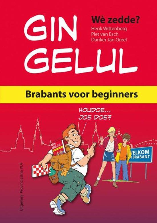 Gin gelul - Henk Wittenberg