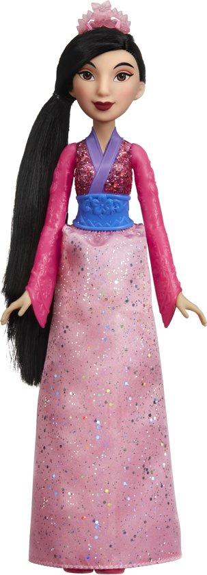 Disney Princess Royal Shimmer Pop Mulan
