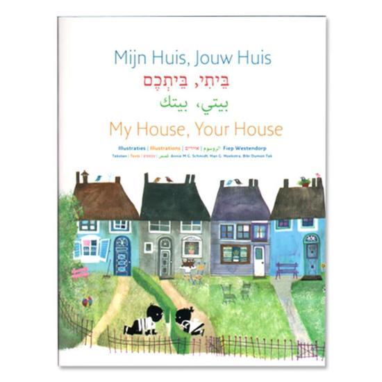 Boek cover Mijn huis jouw huis van Hans Hoekstra (Paperback)