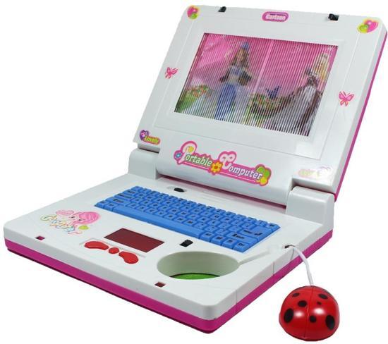Beste bol.com | Kinder Picture Animation speelgoed laptop met muziek SS-07