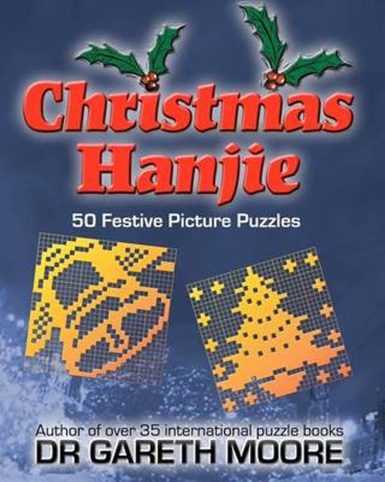 Christmas Hanjie