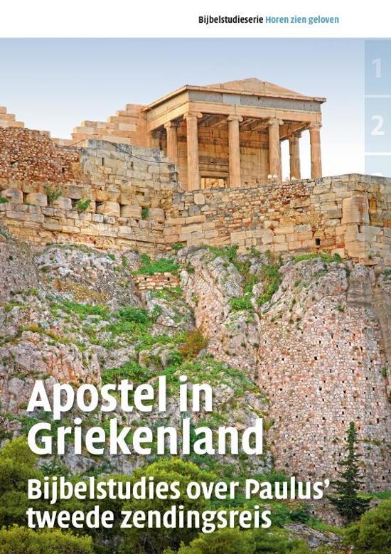 Boek cover Ouweneel, Apostel in Griekenland van E. Ouweneel (Onbekend)