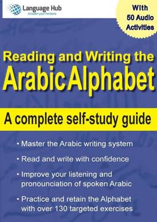 Reading and Writing the Arabic Alphabet