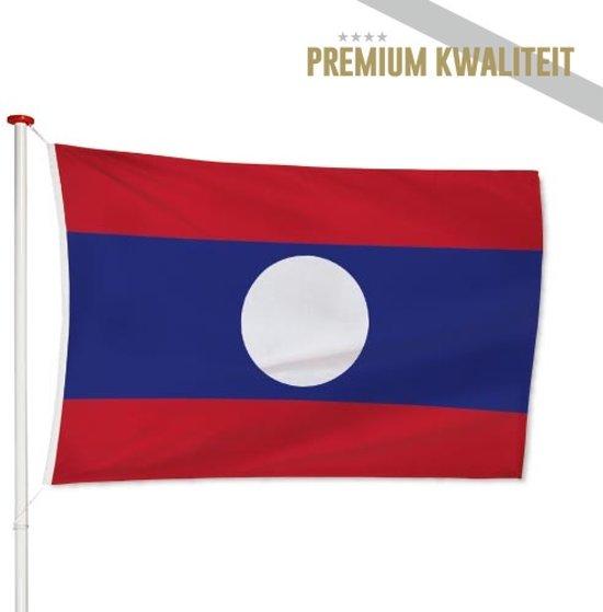 Laotiaanse Vlag Laos 200x300cm