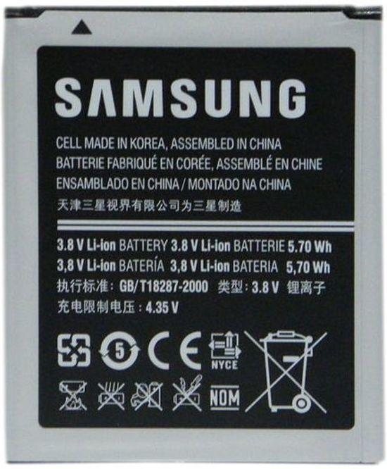 Samsung Accu Galaxy Ace Style EB-B130AE