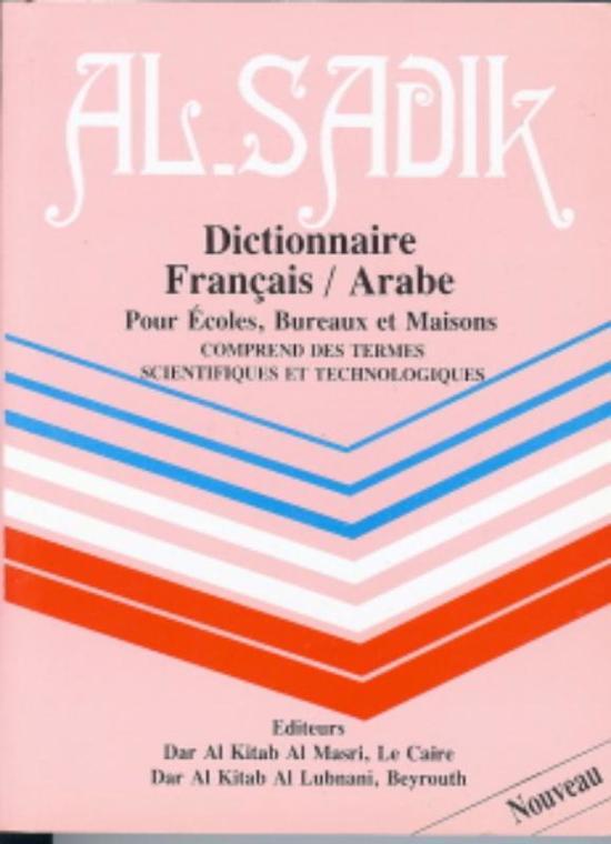 Al Sadik woordenboeken 3 Frans Arabisch woordenboek Pocket