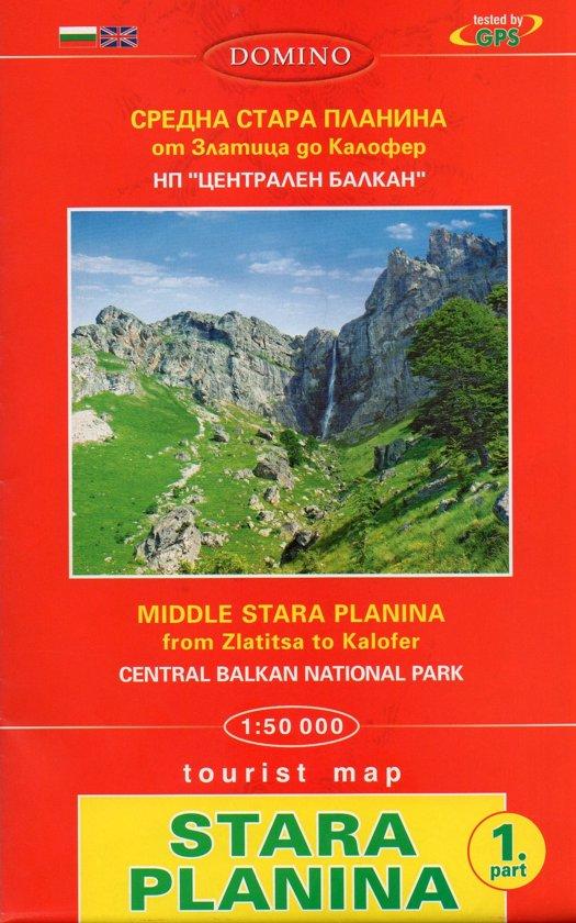 Wandelkaart 01 Stara Planina gebergte - Bulgarije
