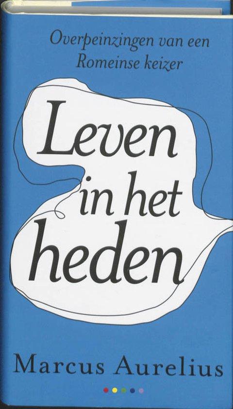 Cover van het boek 'Leven in het heden'