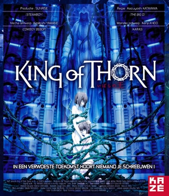 Cover van de film 'King Of Thorn'