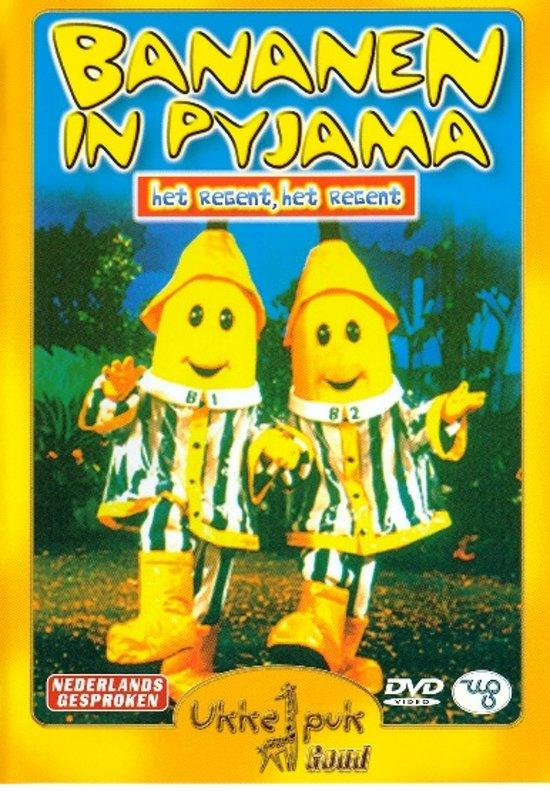 Bananen In Pyjama 2 - DVD