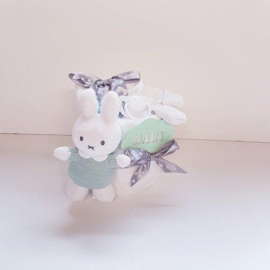 Luiertaart Nijntje Mint Klein   Kraamcadeau   Kraampakket   Baby Cadeau