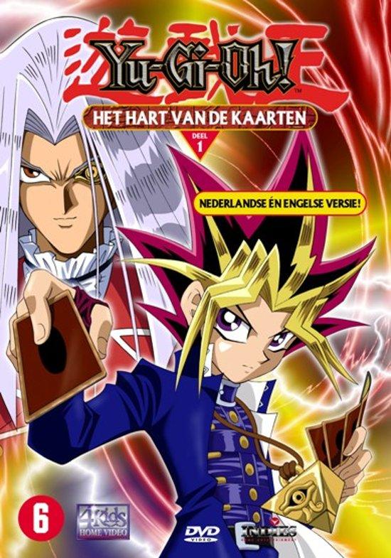 Cover van de film 'Yu-Gi-Oh 1'