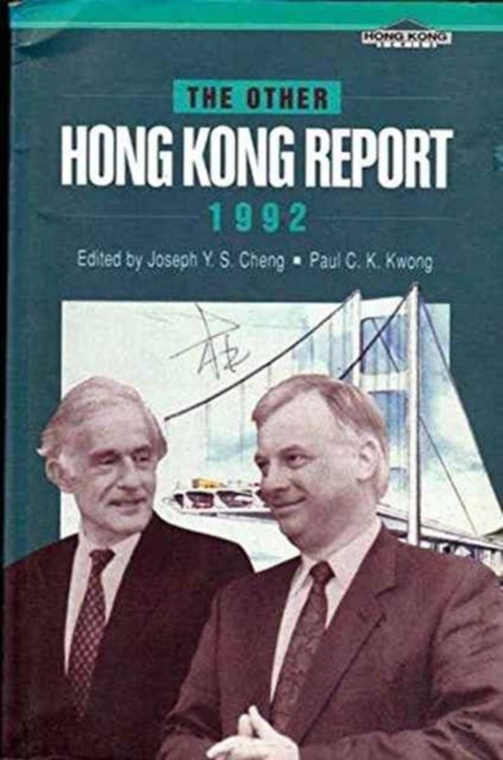 The Other Hong Kong Report 1992