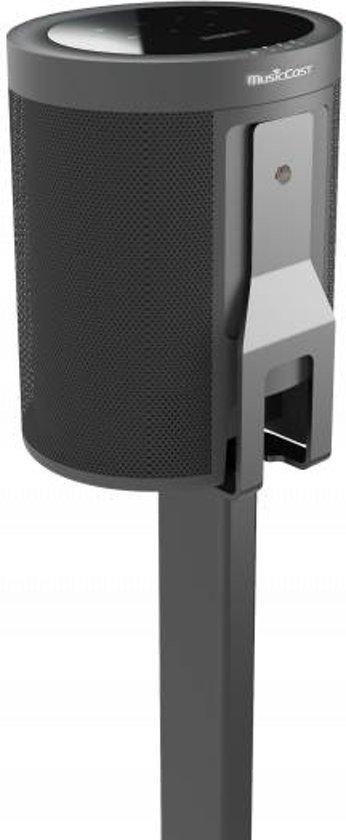 Cavus Yamaha Musiccast 20 - Vloerstandaard - Zwart