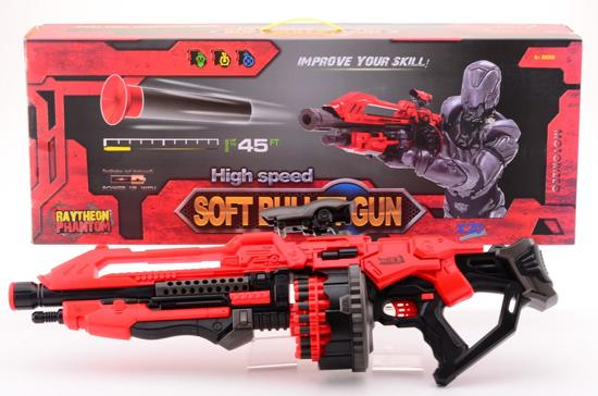 Serve and protect Shooter Extreem 80 cm B/O met 20 darts
