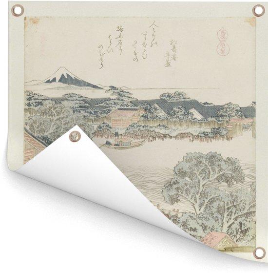 De paarden-bind steen - Schilderij van Katsushika Hokusai Tuinposter 200x200 cm - Tuindoek / Buitencanvas / Schilderijen voor buiten (tuin decoratie) XXL / Groot formaat!