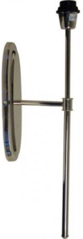 Light & Living Wandlamp  SAHID ovaal 18x10x57 cm  -  nikkel