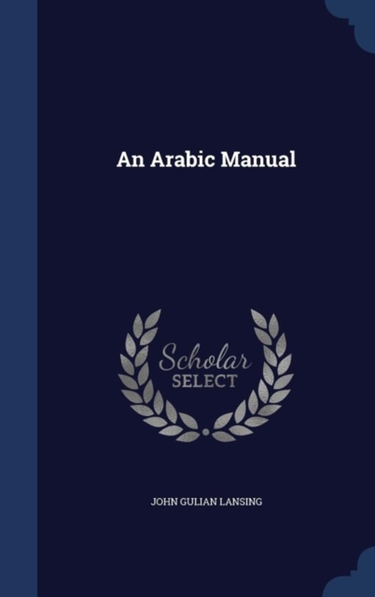 An Arabic Manual