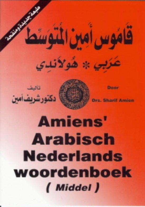Amiens Arabisch Nederlands woordenboek