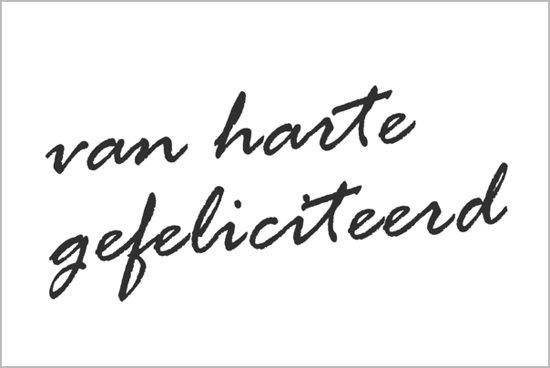 van harte gefeliciteerd tekst Van Harte Gefeliciteerd Songtekst   ARCHIDEV van harte gefeliciteerd tekst