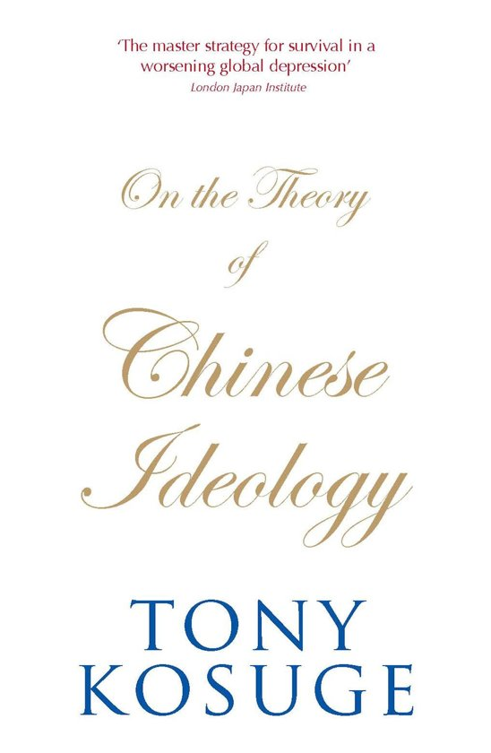 On the Theory of Chinese Ideology