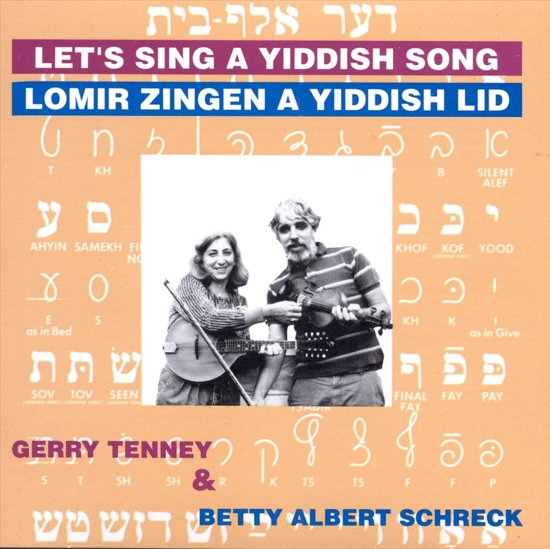 Let's Sing a Yiddish Song