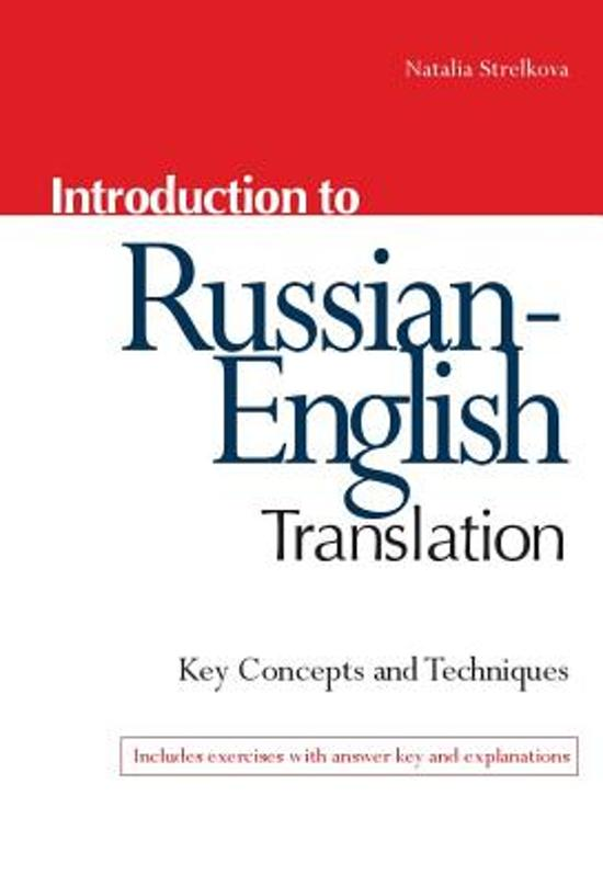 Introduction to Russian-English Translation