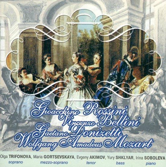 Stars of the Mariinsky Opera Sing Rossini, Bellini, Donizetti & Mozart