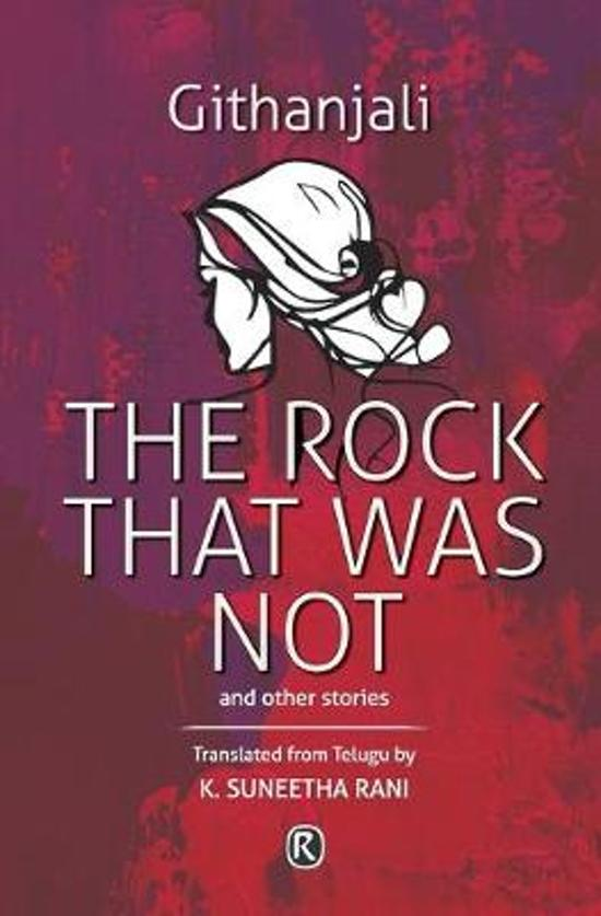 The Rock That Was Not and Other Stories