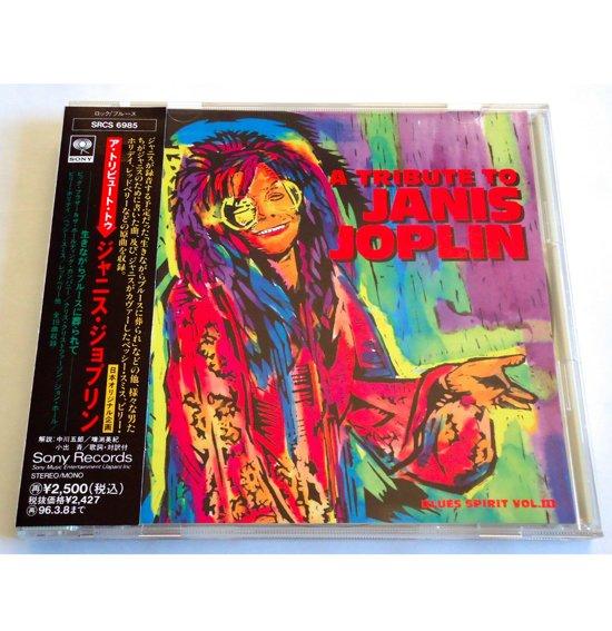 A Tribute To Janis Joplin Japan Import CD