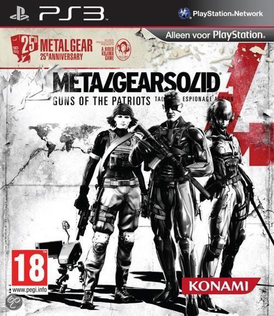 Metal Gear Solid 4: Guns Of The Patriots - 25th Anniversary
